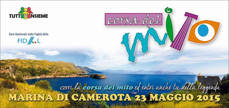 Corsa del mito 2015 ospiti d'onore, Totò Schillaci e Antonello Riva