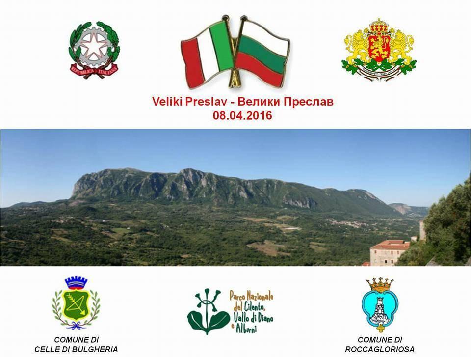 Dal Cilento alla Bulgaria per riscoprire le proprie origini