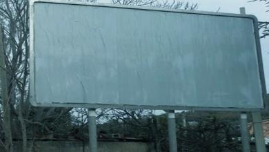 """Photo of Agropoli, via i manifesti della Regione sulla sanità: """"erano abusivi"""""""
