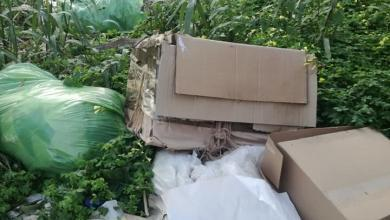 Photo of San Mauro Cilento: pugno duro contro chi abbandona rifiuti