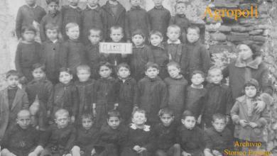 Photo of Agropoli, ricordiamo la prima insegnante Teresa Pagliara Abbondati