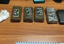 Photo of Trovato con hashish e cocaina, un arresto nel salernitano