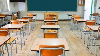 Photo of Le scuole del salernitano chiedono la riapertura