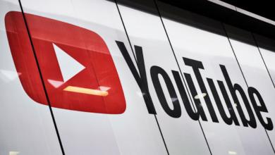 Photo of Come far decollare il tuo canale Youtube: 6 consigli